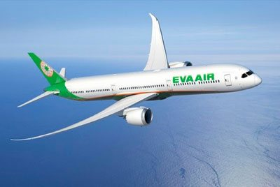 SALE! EVA Air Flight Offers